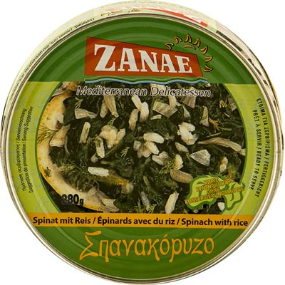 ZANAE Spinach & Rice 280g