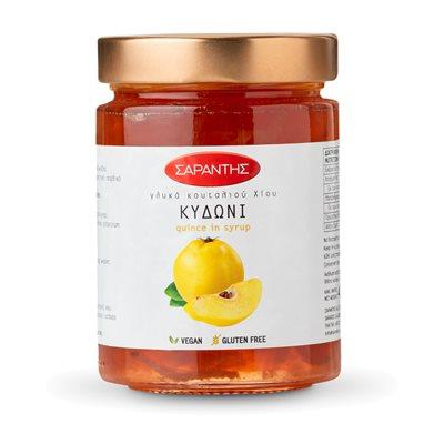 SARADIS Quince Sweets 1lb
