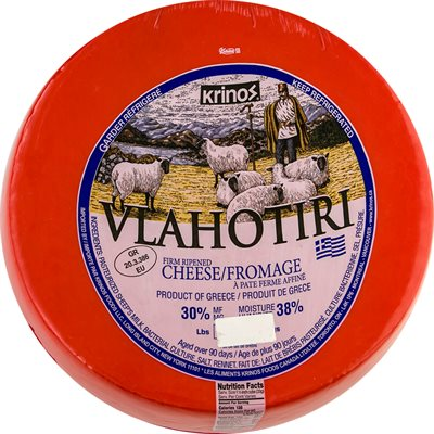 KRINOS Vlahotiri Cheese 1.5k