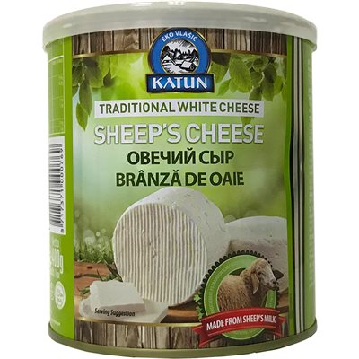 KATUN White Sheep's Milk Cheese 400g