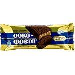 ION Semi-sweet ChocoFreta 38g